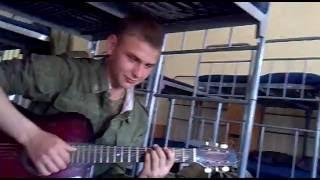 Аккорды для гитары к песне ты сука в армии на хуй