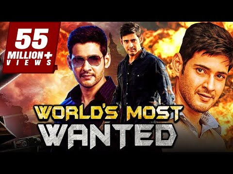 Watch World's Most Wanted