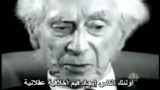 اغاني حصرية برتراند رسل: لا توجد حياة بعد الموت، الحياة بعد الموت هراء تحميل MP3