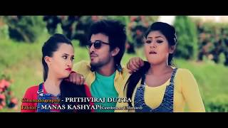 Selfie Le Le Re   Montu Moni Saikia   Assamese New Song 2017