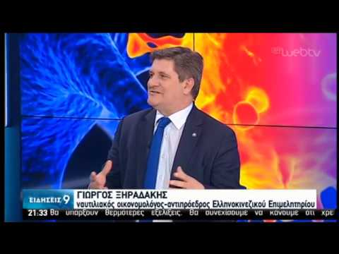 COVID-19: Πώς επηρεάζει τις εμπορικές σχέσεις Ελλάδας- Κίνας   19/02/2020   ΕΡΤ