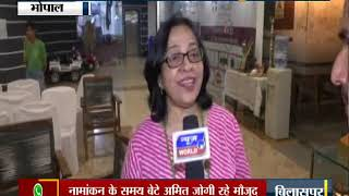 News World Aarti Sinha Founder of Wizard of sound