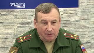 Призов до російської армії у анексованому Криму 12.10.2017