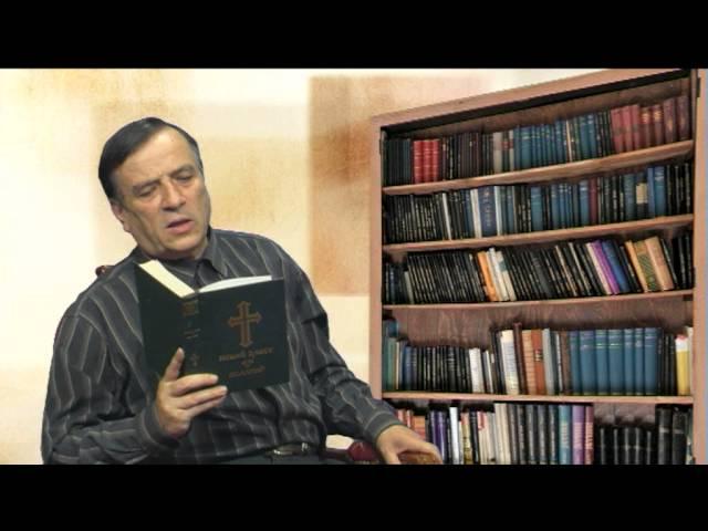 Тълкувание на Евангелието по св.ап. и ев. Лука, глава 13, Иван Николов - ППТВ