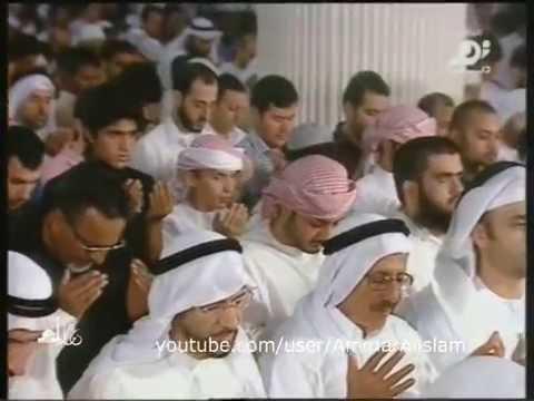 دعاء الشيخ أبو بكر الشاطري ليلة النصف من رمضان 1433