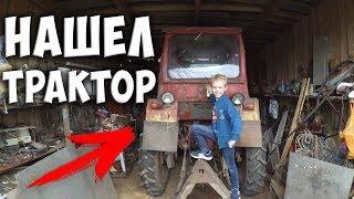 Нашёл старый красный трактор в заброшенном гараже Обзор старого гаража | AOneCool