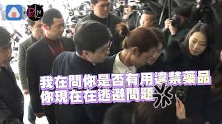 【韓國】鄭俊英憔悴現身警局應訊 跳針回應讓記者動怒