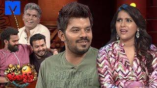 Extra Jabardasth | 1st February 2019 | Extra Jabardasth Latest Promo | Rashmi,Sudigali Sudheer