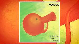 Masahiko Togashi Trio | Action (Official Audio)