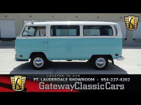 Video of '69 Volkswagen Type 2 - LCU3