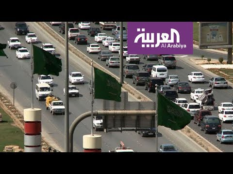 العرب اليوم - شاهد: إجراءات الرياض تفشل مسعى جماعات الضغط القطرية والإيرانية
