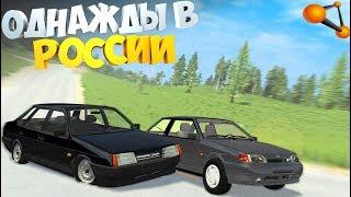 ТАЗЫ НА Русский Дорогах   BeamNg Drive   Разборки как в 90-ых