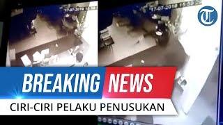 BREAKING NEWS: Ciri-ciri Pelaku yang Menusuk Satpam BRI di Sanggau serta Kendaraan untuk Kabur