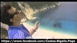 Κώστας Μπίγαλης   Ο Ερωτάς Σου Θάλασσα  1996 ( Video Clip HD )