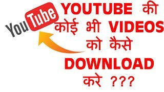 genyoutube download youtube video - TH-Clip