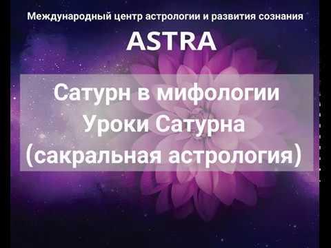 Ковалев александр александрович астролог хабаровск