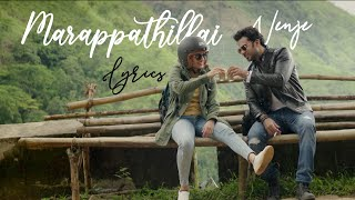 Marappadhillai Nenje lyrics| Marappadhilai Nenje (Additional Song) |Oh My Kadavule | Leon James