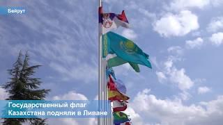 Еженедельные новости (17.11.2018 г.) |Армия Казахстана|