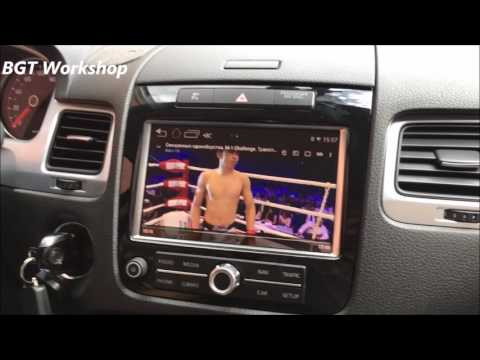 VW Touareg RNS-850 hidden engineering menu (firmware update