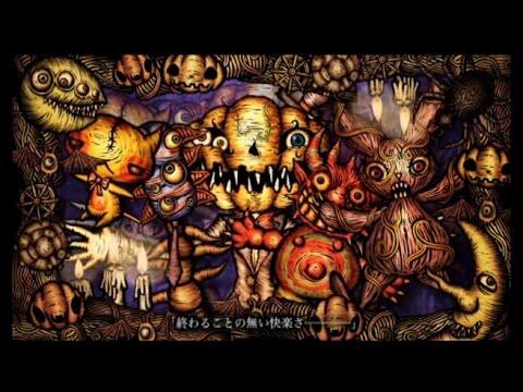 Machigerita(マチゲリータ) - Strange Masquerade Halloween(ストレンジマスカレエドハロウィン)