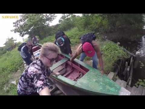 Suriname video