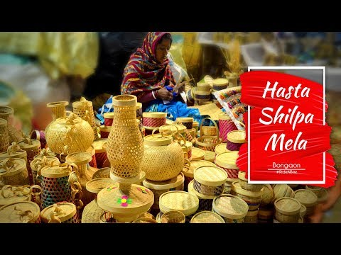 Download Handicrafts Fair | Bongaon | Foods & Stuffs | Hasta Shilpa Mela Mp4 HD Video and MP3