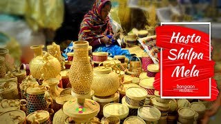 preview picture of video 'Handicrafts Fair 2019 | Bongaon | Foods & Stuffs | Hasta Shilpa Mela 2019'