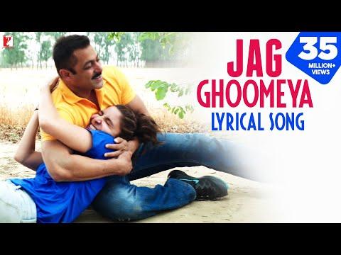 Lyrical: Jag Ghoomeya Song with Lyrics | Sultan | Salman Khan | Anushka Sharma | Irshad Kamil