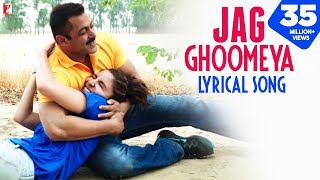 Lyrical: Jag Ghoomeya Song With Lyrics | Sultan | Salman Khan | Anushka Sharma | Irshad Kamil