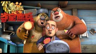 熊出没之夺宝熊兵 | 中文版全片 | Boonie Bears: To the Rescue 【超清1080P完整版】| Full Movie | Kids Cartoon