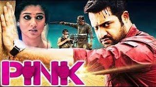 Rangasthalam full movie dubbed in Hindi ramcharan samantha