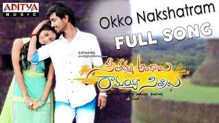 Okko Nakshatram Song Lyrics from Seethamma Andalu Ramayya Sitralu - Raj Tarun