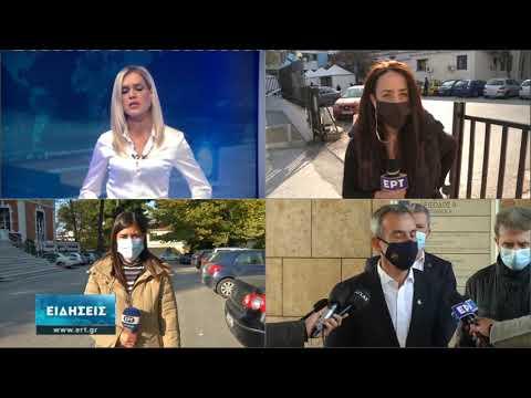 Δύσκολη εφημερία και χθες στο Παπαγεωργίου – Στη Θεσσαλονίκη ο Μ. Χρυσοχοΐδης | 24/11/2020 | ΕΡΤ