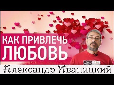 Интернет счастья аптека красноярск