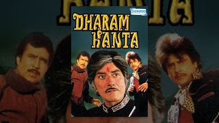 Dharam Kanta Hindi Full Movie  Raaj Kumar  Rajesh Khanna  Jeetendra  Waheeda Rehman  80s Hit