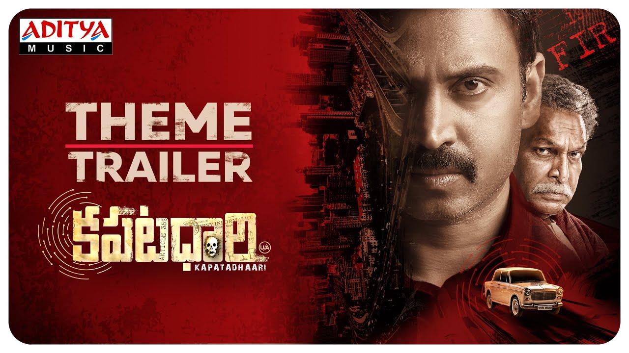 Kapatadhaari Theme Trailer