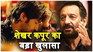 Shekhar Kapur EXPOSES Bollywood's Hypocrisy After Sushant Singh Rajput's News