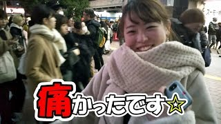 街角ハンドマッサージ⑧【肩こりに効く合谷のツボ】Free Massage PROJECT.Shibuya Station Square.