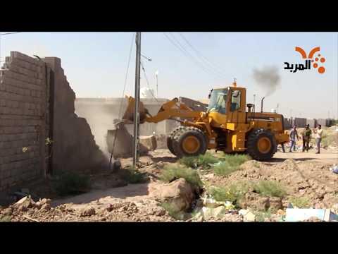 شاهد بالفيديو.. حملة لرفع التجاوزات على ضفاف نهر الفرات في الناصرية #المربد