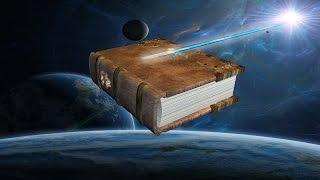 Высший разум снимает печати с тайных сакральных знаний.