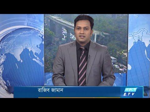 12 Pm News || দুপুর ১২ টার সংবাদ || 22 February 2021 | ETV News