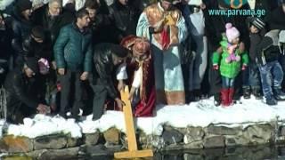 Крещение в католической церкви села Эштия