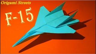 Как сделать самолёт из бумаги. Оригами самолёт из бумаги