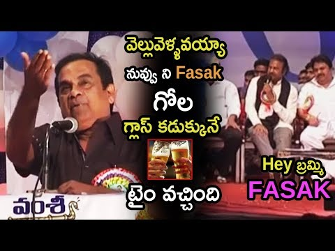 Brahmanandam Ever Seen Fasak Fun With Dr Mohan Babu Garu Telugu
