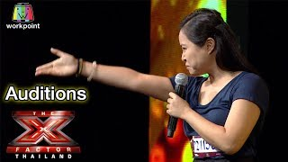 Unexpected Singer | Auditions Round | The X Factor Thailand.