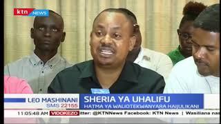 Mashirika ya jamii Mombasa yatoa hisia zao kutokana na pendokezo la kubadilsha sheria ya uhalifu