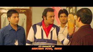 Kabab Mein Haddi - Official Teaser