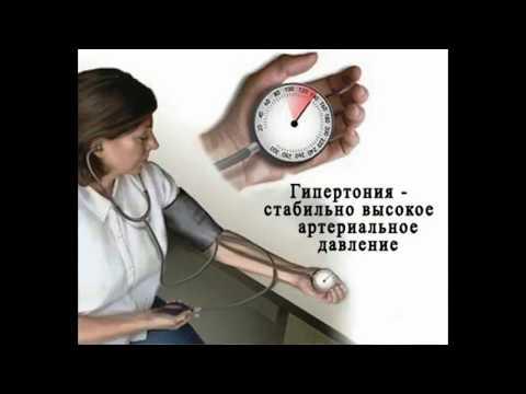 Народный метод лечения от гипертонии