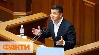 Верховная Рада приняла закон Зеленского о сокращении судей в два раза