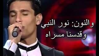 مازيكا محمد عساف على الكوفيه تحميل MP3